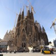 Stock Photo: SagradFamilia
