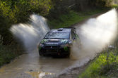 Catalonia Rally Championship ground — Stock Photo