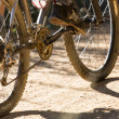 Mountain biking — Stock Photo #32752197