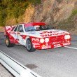 Постер, плакат: The oldest rally in spain