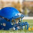 Football helmet — Stock Photo