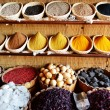 Spices in arabic store including turmeric and curry powder — Stock Photo #22033963