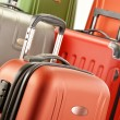 Composition with polycarbonate suitcases — Stock Photo #24455663