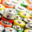 Composition with alkaline batteries. Chemical waste — Stock Photo #27838731