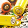Composition with alkaline batteries. Chemical waste — Stock Photo #27846407