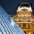 Louvre Museum in Paris, France by night — Stock Photo #32313959