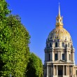The National Residence of the Invalids in Paris, France — Stock Photo