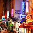 Latin Quarter of Paris by night — Stock Photo