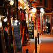 Famed for its nightlife Paris has about 40 000 restaurants — Photo #33919105