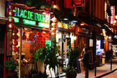 Latin Quarter of Paris by night — Stock Photo