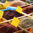 Variety of spices in the store — Stock Photo #34811643