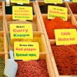 Variety of spices in the store — Stock Photo #34817109
