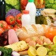 Composition with variety of grocery products — Stock Photo #38201135