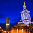 Palace of Culture and Science in Warsaw, Poland — Stock Photo #44554119