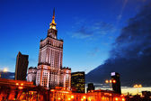 Palace of Culture and Science in Warsaw, Poland — Stock Photo