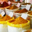 Spices in Arabic store including turmeric and curry powder — Stock Photo