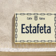 Plate Estafeta — Stock Photo