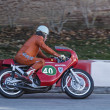 Stock Photo: Moto Montesa