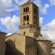 Stock Photo: Church of SantEugenide Berga