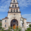 Church of the Assumption of Cangas de Onis and Pelayo — Lizenzfreies Foto