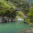 Stock Photo: Romstone bridge in Asturias
