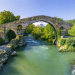 Stock Photo: Romstone bridge in Cangas de Onis