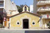 Hope Chapel in Blanes — Stock Photo