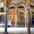 The Great Mosque of Cordoba — Stock Photo #36593693