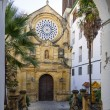 Real Church of St. Paul in Cordoba Spain — Stock Photo