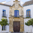Palacio de Viana in Cordoba, Spain — Stock Photo