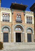 Museum of Popular Arts of Seville, Spain — Photo