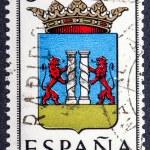Arms of Provincial Capitals shows Badajoz — Stock Photo #45943879