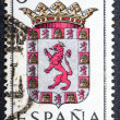 Arms of Provincial Capitals shows Cordoba — Stock Photo #45944119