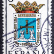 Arms of Provincial Capitals shows Oviedo — Stock Photo #45944553