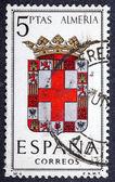 Arms of Provincial Capitals shows Almeria — Stock Photo