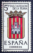Arms of Provincial Capitals shows Castellon — Stock Photo