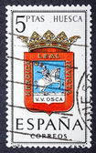 Arms of Provincial Capitals shows Huesca — Stock Photo
