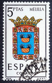 Arms of Provincial Capitals shows Melilla — Stock Photo