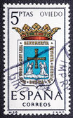 Arms of Provincial Capitals shows Oviedo — Stock Photo
