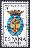 Arms of Provincial Capitals shows Tenerife — Stock Photo