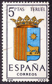 Arms of Provincial Capitals shows Teruel — Stock Photo