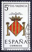 Arms of Provincial Capitals shows Valencia — Stock Photo