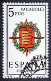 Arms of Provincial Capitals shows Valladolid — Stock Photo