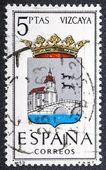 Arms of Provincial Capitals shows Vizcaya — Stock Photo