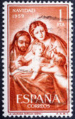 Holy family 1960 — Stock Photo