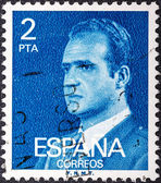 Juan Carlos I  — Stock Photo
