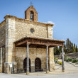 Berlanga de Duero Chapel of Our Lady of Solitude — Stock Photo #46130343