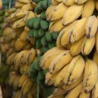 Saba Banana - Musa (ABB Group) — Stock Photo