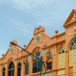 Stock Photo: Old building renovate with new color in songkhla, thailand