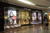 KUALA LUMPUR, MALAYSIA - SEP 27: PRADA shop in Suria Shopping Ma — Stock Photo